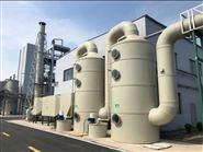 压铸厂废气处理设备 优质产品