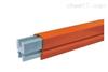 ATJ3 系列滑导线(铝/不锈钢导杆)