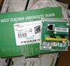 光纤转换器,ACE969TP网络接口模块,附件