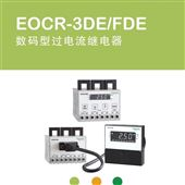 EOCRPMZ-WRDZ7WEOCR-PMZ韩国三和*马达保护器价格