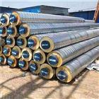 钢套钢蒸汽管道保温管,供热硬质管厂家价格