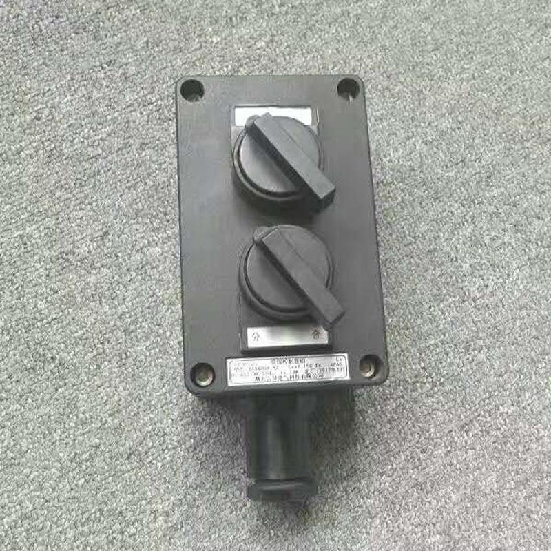 BZM8050-K2防爆车间壁装灯具照明开关盒