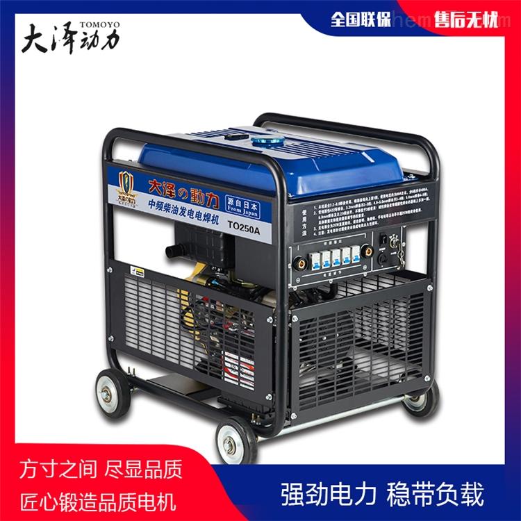 300A柴油发电电焊两用机图片