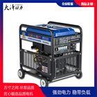 190A移动型柴油发电电焊一体机