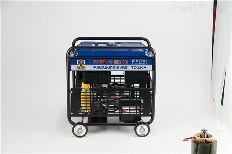 <strong><strong>300A柴油发电电焊两用机图片</strong></strong>