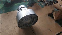 18.5KW高效率鼓风机/国产侧风道风机