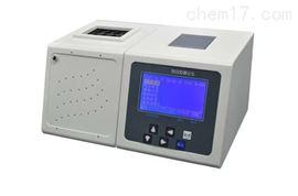型号:ZRX-27746经济型COD测定仪