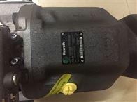 A10VSO45FE1D/31R-R910978638柱塞泵