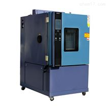 ZT-CTH-408L-S恒溫恒濕試驗箱
