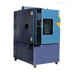 ZT-CTH-150Y高空模拟试验箱/高空气候模拟环境箱