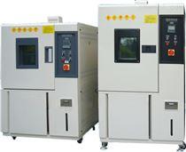 ZT-CTH-80L-S高溫高濕測試