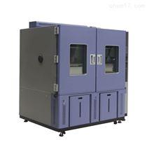 ZT-CTH-408L-S低温低湿试验箱