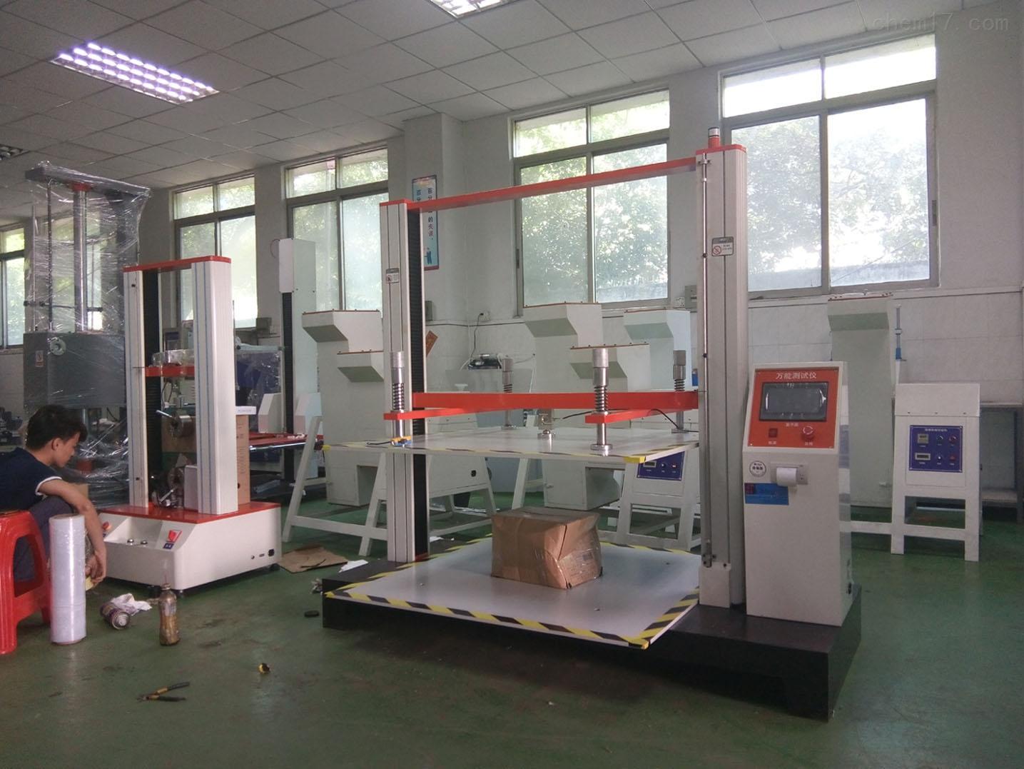 多温冻胀试验箱,多温冻胀试验机