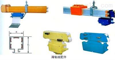 HXTS、HXTL系列多极管式滑触线
