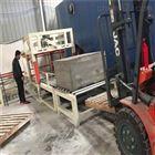 水泥匀质板设备混合成型热固复合聚苯板