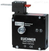 TZ1LB024MVAB-C2159德国安士能EUCHNER机电式安全开关