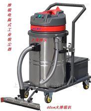 湖北电瓶式车间用工业吸尘器