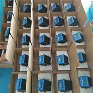 DDG-2082YS型在线荧光溶氧控制器