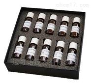 钙钛矿前体油墨(用于空气处理)