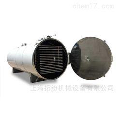 实验冻干机 低温真空干燥机