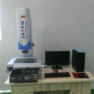 JTVMS-3020嘉腾影像仪