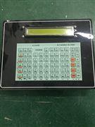 深圳细胞计数仪Qi3537血细胞分类计数器