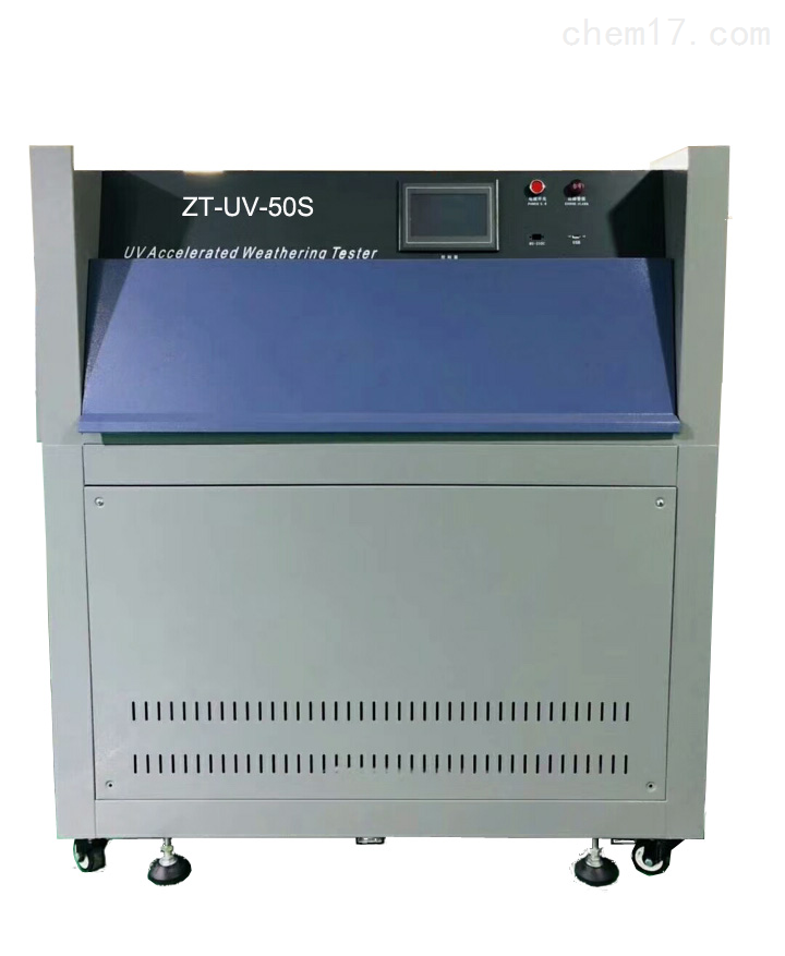 紫外线老化试验仪
