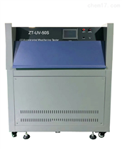 紫外線老化測試機