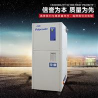 气体低温冷凝泵