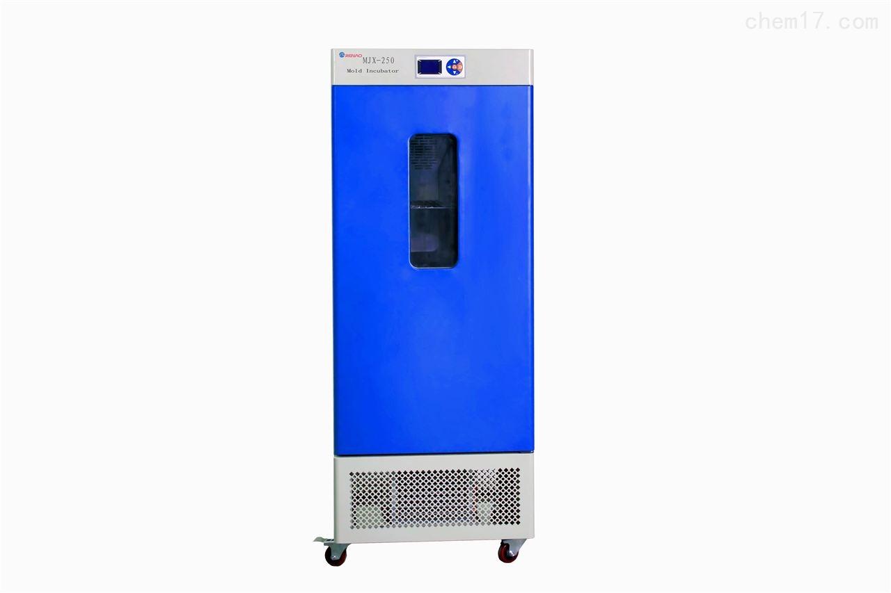 霉菌培养箱温湿度控制-250L