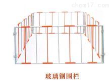 低价销售玻璃钢绝缘围栏