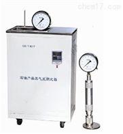 石油饱和蒸汽压测定仪SYS-023A