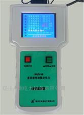 优质供应地埋电缆故障检测仪