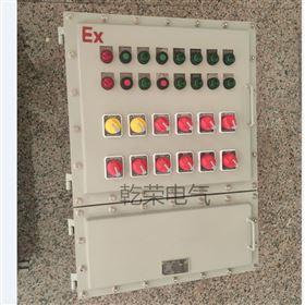 綜合管廊電加熱設備防爆配電箱