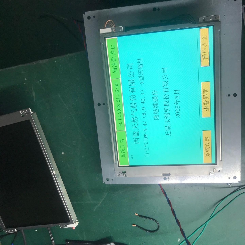 西门子MP277显示屏按键偏移维修完成