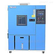 THC-225PF恒温恒湿试验箱 稳定性可程式低温试温机