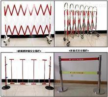 低价销售电力围栏(警示带)不锈钢伸缩围栏