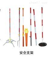 安低价销售全围栏围网围旗用支架 定做电力安全支架 铁制安全支架