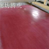 th001玻镁板生产线新型节能建材