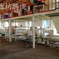 th001玻镁板制板设备经济耐用