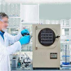 实验室冷冻干燥机 冷冻设备