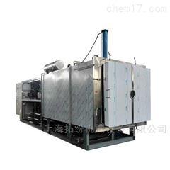 小批量生产型冻干机 生产用冻干设备