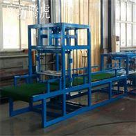 th001水泥发泡成套设备结构合理运行平稳