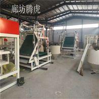 th001供應保溫棉收卷機全年熱銷