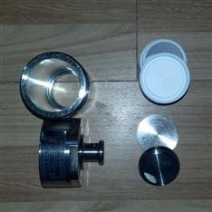 上海新诺-高压消解罐 水热反应釜 压力溶弹