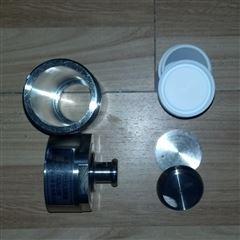 GCXJ-25高壓消解罐 25ml水熱反應釜