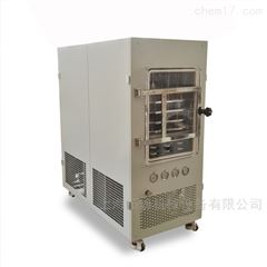 冻干机 冷冻干燥机