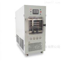 茶叶真空冷冻干燥机