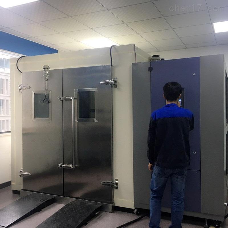 步入式湿热环境实验箱