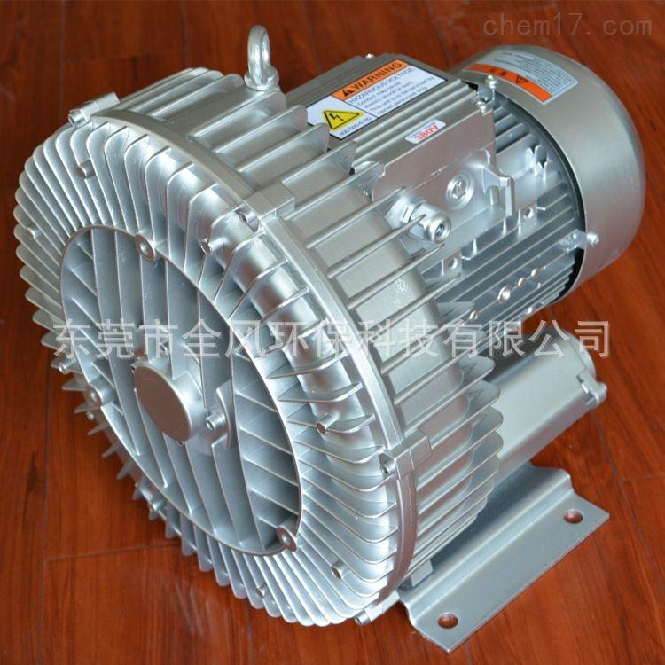 粉尘回收用高压旋涡风机